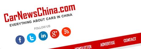 CarNewsChina.com